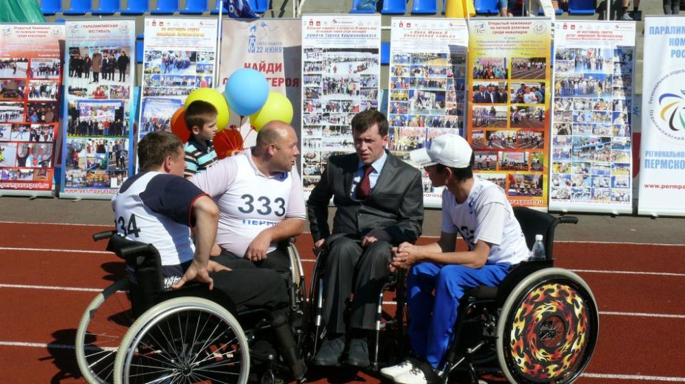 знакомство с инвалидами минск